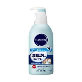 【医薬部外品】サクセス 薬用シェービングフォーム 250g