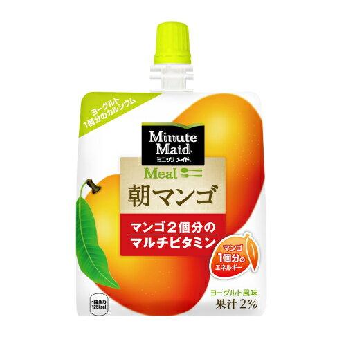 コカ・コーラ ミニッツメイド 朝マンゴ 180g×6個