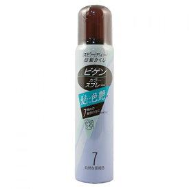 ビゲン カラースプレー 7(自然な黒褐色)