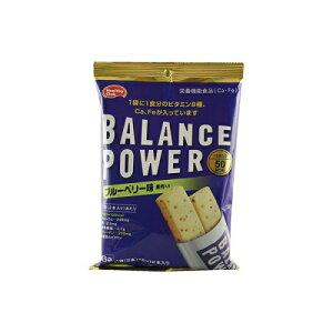 ハマダ バランスパワー(袋) ブルーベリー 12本入×10個