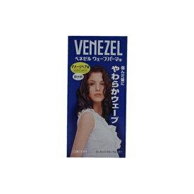 【医薬部外品】ベネゼル ウェーブパーマ液 ダメージヘア 部分用