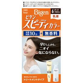 【医薬部外品】ビゲン スピィーディカラー 乳液 6(ダークブラウン)