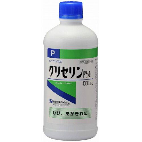 【指定医薬部外品】ケンエー グリセリンP 500ml