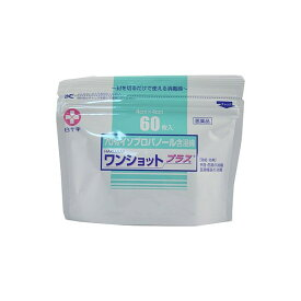 【第3類医薬品】白十字 ワンショットプラス (消毒綿4×4 60枚)