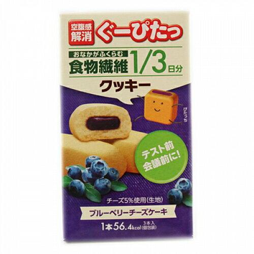 ぐーぴたっ クッキー ブルーベリーチーズケーキ 3本