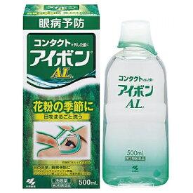 【第3類医薬品】小林製薬 新アイボンAL 500ml