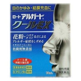 【第2類医薬品】ロートアルガードクールEX 13ml