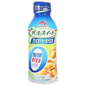 味の素 パルスイート カロリーゼロ 液体タイプ 300g