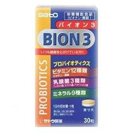 BION(バイオン)3 30錠