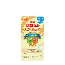 明治 ほほえみ らくらくキューブ (21.6g×5袋)