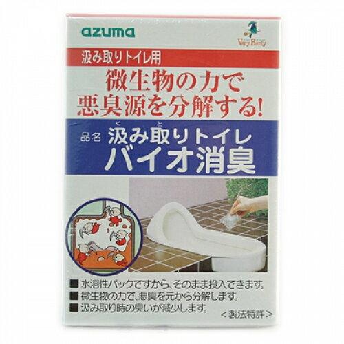 汲み取りトイレ バイオ消臭 (20g×12包入)