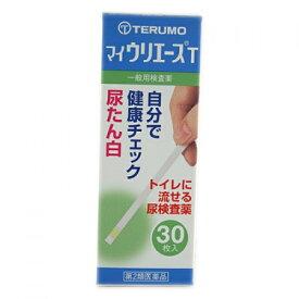 【第2類医薬品】マイウリエースT 尿たん白検査薬 30枚入り