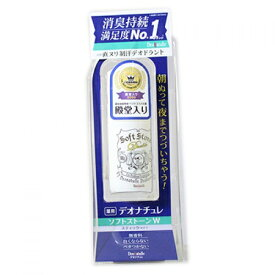【医薬部外品】デオナチュレソフト ストーンW 20g