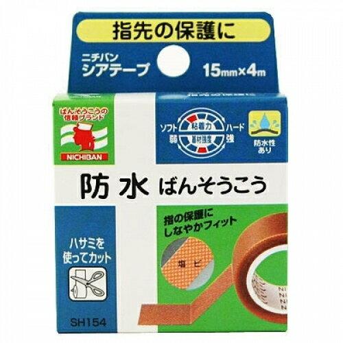 シアテープ #15-4※取り寄せ商品(注文確定後6-20日頂きます) 返品不可
