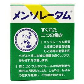 【第3類医薬品】メンソレータム 75g
