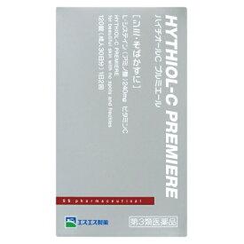 【第3類医薬品】ハイチオールCプルミエール 120錠