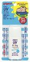 ピジョン UVベビーミルク ウォータープルーフ SPF35/PA+++ 30g