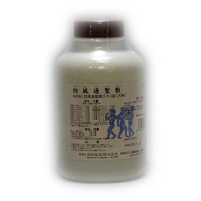 【第2類医薬品】防風通聖散シンワ錠 720錠