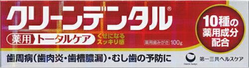 【医薬部外品】クリーンデンタル 100g