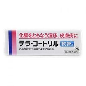 【第(2)類医薬品】テラコートリル軟膏a 6g