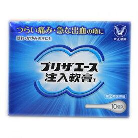 【第(2)類医薬品】プリザエース 注入軟膏T 10個