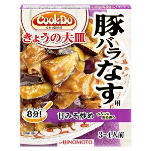 味の素 クックドゥ きょうの大皿 豚バラなす用 100g