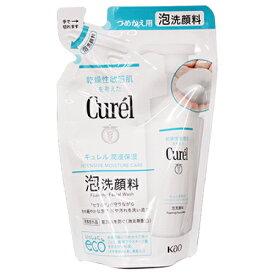 【医薬部外品】キュレル 潤浸保湿 泡洗顔料 つめかえ用 130ml