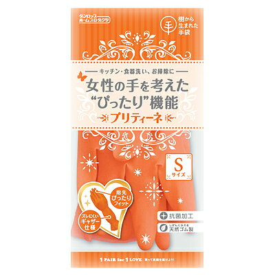 ダンロップ 樹から生まれた手袋 プリティーネ Sサイズ オレンジ