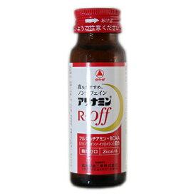 【指定医薬部外品】アリナミンR-off 50ml×10個