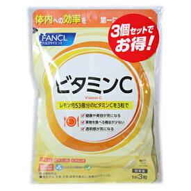 ファンケル 徳用ビタミンC 約90日分 (約30日分×3袋)