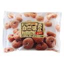 自然味良品 ミニドーナツ 135g×12個※取り寄せ商品 返品不可
