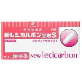 【第3類医薬品】新レシカルボン坐剤S 10個入り