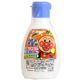 【第3類医薬品】ムヒのきず液 75ml