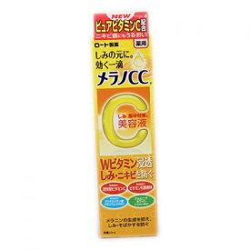 【医薬部外品】ロート メラノCC 薬用しみ集中対策美容液 20ml