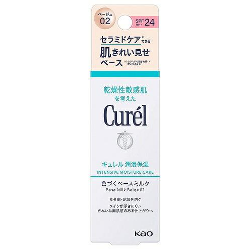 キュレル BBミルク 自然な肌色 薄づきタイプ 自然な肌色 SPF28PA++ 30ml