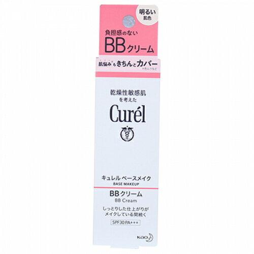 キュレル BBクリーム 明るい肌色 SPF28PA++ 35g