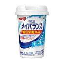 明治 メイバランス ミニカップ ヨーグルト味 125ml