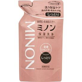 【医薬部外品】ミノン 全身シャンプー しっとりタイプ つめかえ用 380ml