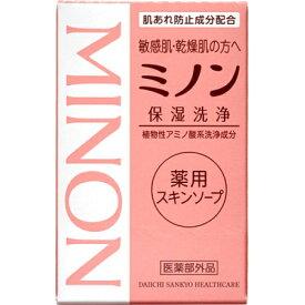 【医薬部外品】ミノン 薬用スキンソープ 80g