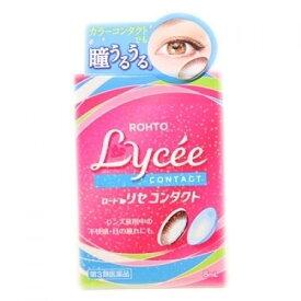 【第3類医薬品】ロートリセコンタクトb 8ml