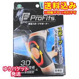 ゆうパケット)ピップスポーツ 薄型圧迫サポーター プロ・フィッツ ひざ用LLサイズ 1枚入