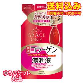 【ゆうパケット送料込み】グレイスワン 濃潤液 つめかえ用 200ml