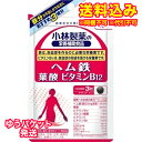 【DM便送料込み】小林製薬 ヘム鉄葉酸ビタミンB12 90粒(約30日分)