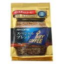 キーコーヒー スペシャルブレンド 詰替用 70g