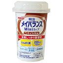 明治 メイバランス ミニカップ キャラメル味 125ml