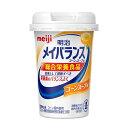 明治 メイバランス ミニカップ コーンスープ味 125ml