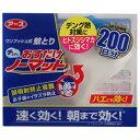 【防除用医薬部外品】アース おすだけノーマット 200日セット
