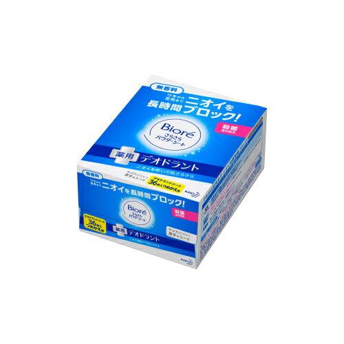 【医薬部外品】ビオレ さらさらパウダーシート 薬用デオドラント 無香料 つめかえ用 36枚入