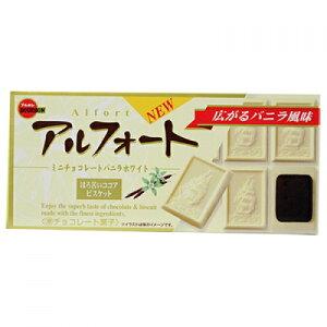 ブルボン アルフォート ミニチョコレート バニラホワイト (12個入り)×10個