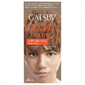 【医薬部外品】ギャツビー ナチュラルブリーチカラー シアーグレージュ